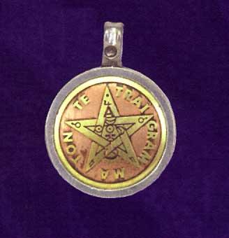 Tetragrammaton avalonstreasury pendant tetragrammaton pendant aloadofball Choice Image