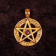 Pentagram with Runes (In Gold) - www.avalonstreasury.com